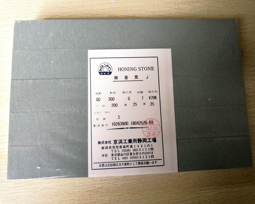 綠碳化硅油石 200*25*25MM