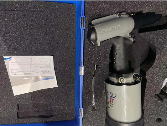 P3007 氣動液壓鉚螺母槍