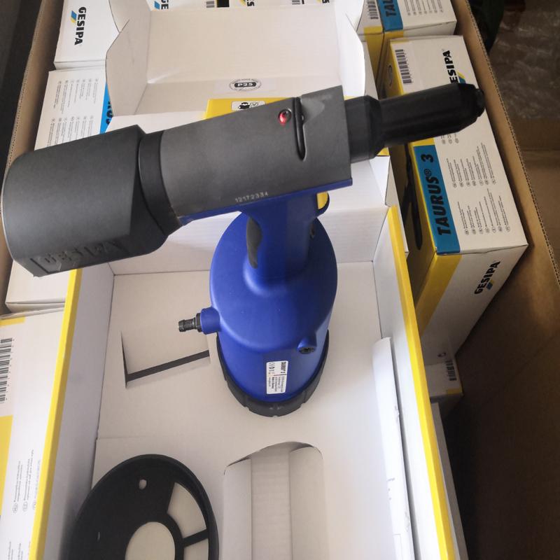 TAURUS3 氣動抽芯鉚釘工具