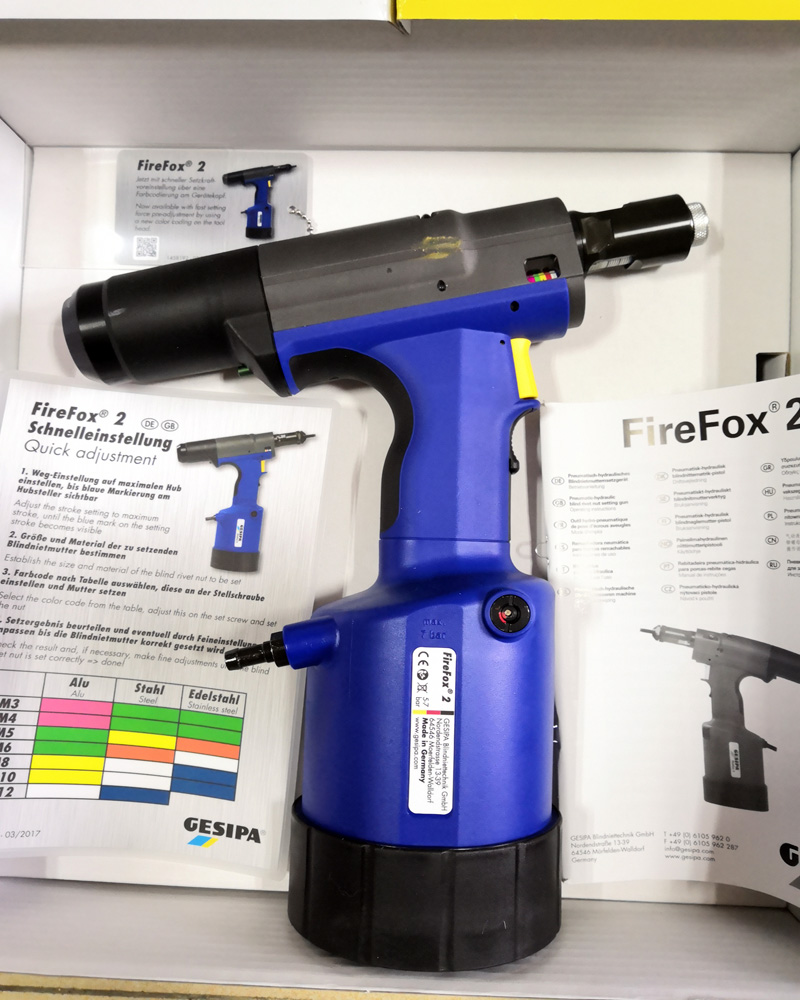 FIREFOX2 氣動螺母槍