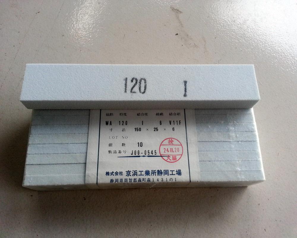 150*25*6MM 白剛玉 WA120目